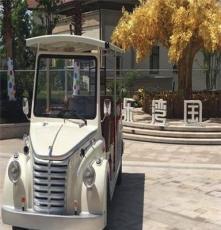 廠家供應內燃汽油觀光車,風揚旅游車 燃油老爺車