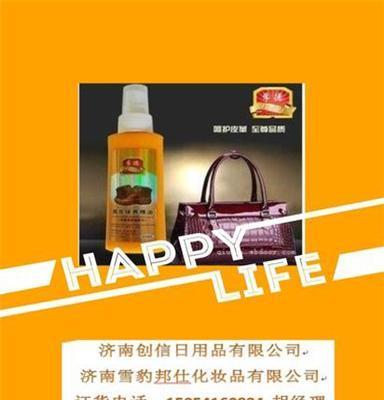 批发液体真皮保养油液体鞋油120ml皮衣保养就选它