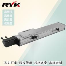 專業生產鋼帶無塵式模組RY100F單軌
