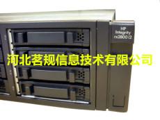 HP RX2800 I2服务器 整机销售