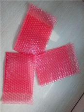龍崗龍城氣泡袋氣泡膜泡泡袋氣泡卷廠家直銷