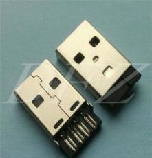 USB2.0 AM短體焊線一體式黑膠