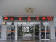 深圳LED全彩顯示屏