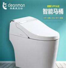 電動坐便器一體式 隱蔽水箱智能坐便器 緩降蓋板遙控自動沖洗