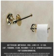 衛生間卷紙架廁紙架 全銅浴室五金掛件生產廠家定制優潔家衛浴