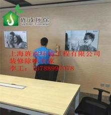 上海除甲醛治理公司學校裝修除甲醛公司