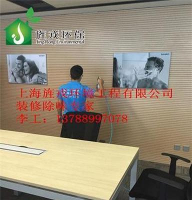 上海除甲醛治理公司学校装修除甲醛公司