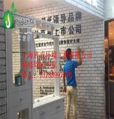 上海室内除异味装修甲醛清除公司