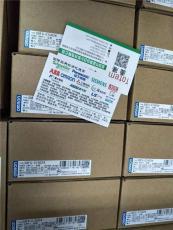 日本歐姆龍開關電源S8FS-C15024代理商價格