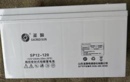 圣阳蓄电池SP12-180技术参数