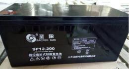 圣阳蓄电池SP12-250规格参数