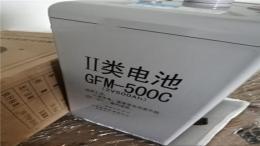 圣阳蓄电池GFM-200C太阳能专用