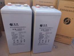 圣阳蓄电池GFM-500C水利发电