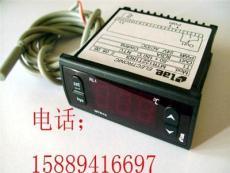 MTR-122溫控表MTR-122溫控器 LAE系列MTR12溫控表溫控器MTR