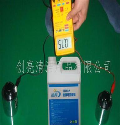洁辉102防静电地板蜡 江苏工厂地面打蜡 抗静电防滑蜡 3.8KG