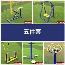 邢臺 公園健身器材達創廣場健身器材廠家