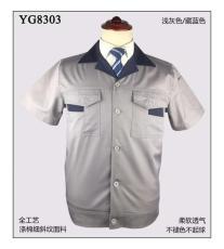 惠州制服訂做哪里好