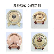 海口金屬紀念盤制作純銅紀念盤獎盤生產廠家