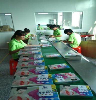 供应亿通 洗衣片OEM ODM  生产代加工企业