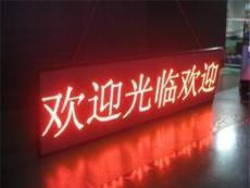 广州电子屏-广州市最新供应