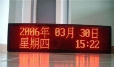 番禺LED顯示屏廠家.番禺led顯示屏各類價格.led顯示屏工程規劃安裝-廣州市
