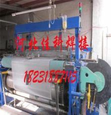 無梭織網機 不銹鋼網織網機專業廠家生產一流的質量