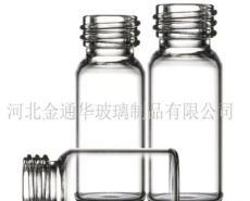 廠家直銷優質螺口瓶