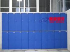 廠家直銷全塑料更衣柜.防水.防銹.防腐蝕更衣櫥-最新供應