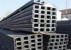海南镀锌槽钢 海口槽钢 海南Q槽钢 -海口市最新供应