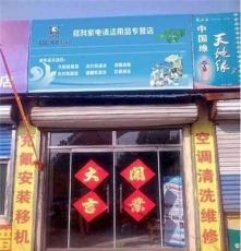 適合家電賣場促銷活動,格科家電清潔劑,促銷配套銷售