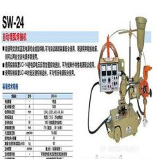 OTC山东总代理批发销售自动埋弧SW-24焊接机