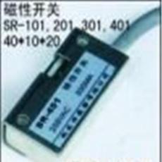 磁性開關.SR-.SR-.SR--溫州市最新供應