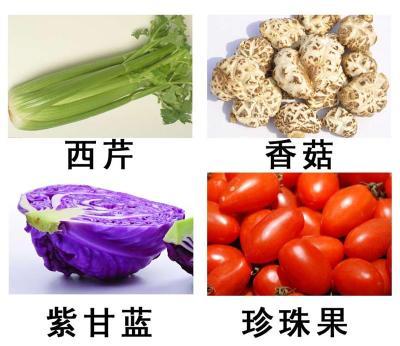 批发孟津县家宴礼盒预订洛阳新区蔬菜礼盒