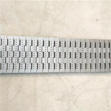 槽鋼鏈板A績溪槽鋼鏈板A槽鋼鏈板廠家