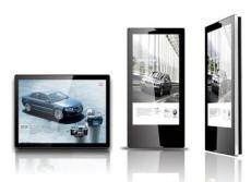 供應杭州汽車4S店面展示廣告機/信息發布系統