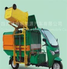 貴州市三輪電動垃圾車,電動保潔車,三輪環衛車,廠家直銷