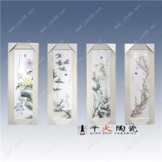 景德鎮陶瓷批發瓷板畫生產廠家四條屏瓷板畫圖片