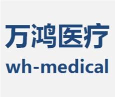 介入耗材 强生 血管造影多功能导管MPA125