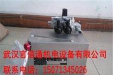 R9.8 R2.5哈威柱塞泵
