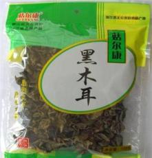 黑木耳 食用菌批发 口味清香爽口