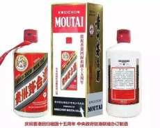 晉城回收五糧液價格