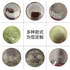 海口三亞金屬紀念幣金銀紀念幣設計生產廠家
