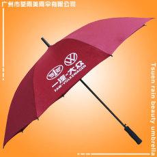 鶴山雨傘廠