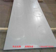 環保電工純鐵DT4A卷料特價批發  價格