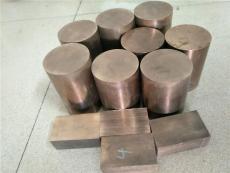 CuSn11P-C铜合金进口