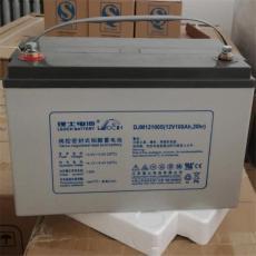 DJM12100S理士蓄电池 大连/大连报价