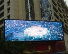 外墙广告大屏幕厂家-深圳市最新供应
