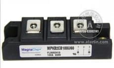 韩国美格纳MPKB2CB100U60快恢复二极管模块