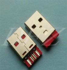 USB2.0 AM短體焊線一體式紅膠