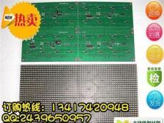 P.车载单元板(尺寸:*mm)黄色*字-深圳市最新供应